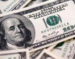 صعود نرخ رسمی ۲۴ ارز