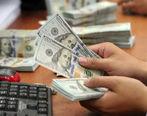 نرخ دلار شنبه 6 دی