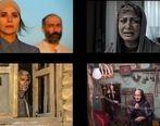 گزارشی از سینمای ایران در سال آینده