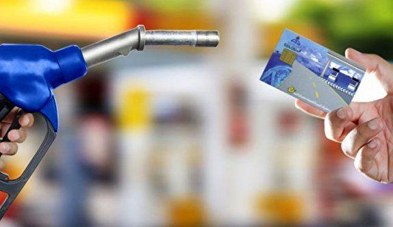 برای پیگیری وضعیت کارت سوخت خودرو اینجا کلیک کنید