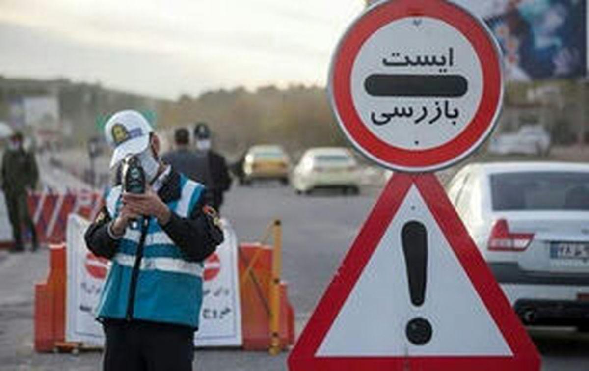 محدودیت ترافیکی جدید در ایام محرم مشخص شد + تغییرات