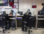 شرایط بخشودگی جرایم بدهکاران غیرجاری بانکی تعیین شد