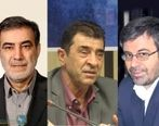 انتخاب اعضای کمیته انضباطی سندیکای بیمه گران ایران