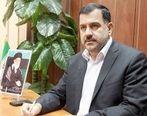 پیام تسلیت دکتر نتاج در پی درگذشتِ مدیر عامل بانک مسکن