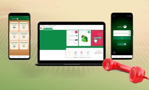 خدمات بانکداری الکترونیکی پستبانکایران برای جلوگیری از ترددهای غیرضرور هموطنان