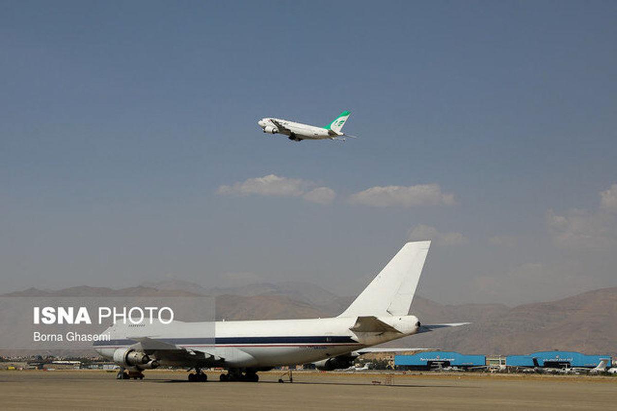 نقص فنی در پرواز «کرمان - کیش»