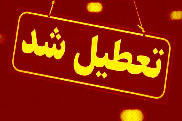 فوری/ تهران دو هفته تعطیل می شود
