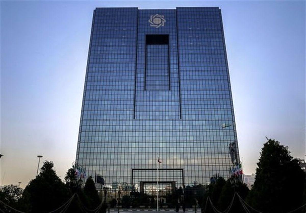 افزایش چشمگیر تسهیلات پرداختی بانکها به بخشهای مختلف اقتصادی