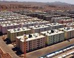 هرگونه خرید و فروش امتیاز مسکن ملی در منطقه آزاد ماکو ممنوع است