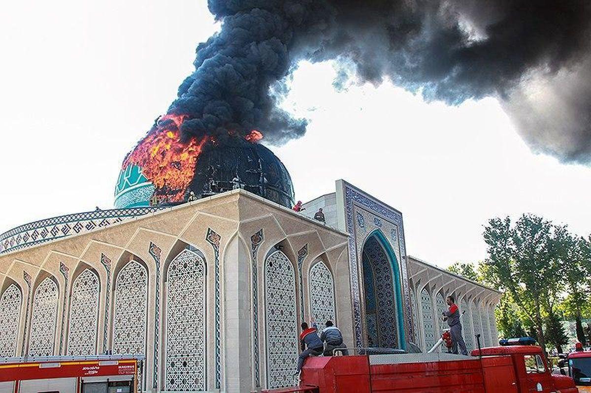 """آتش سوزی غیرمنتظره گنبد مسجد """"مالک اشتر"""" +عکس"""