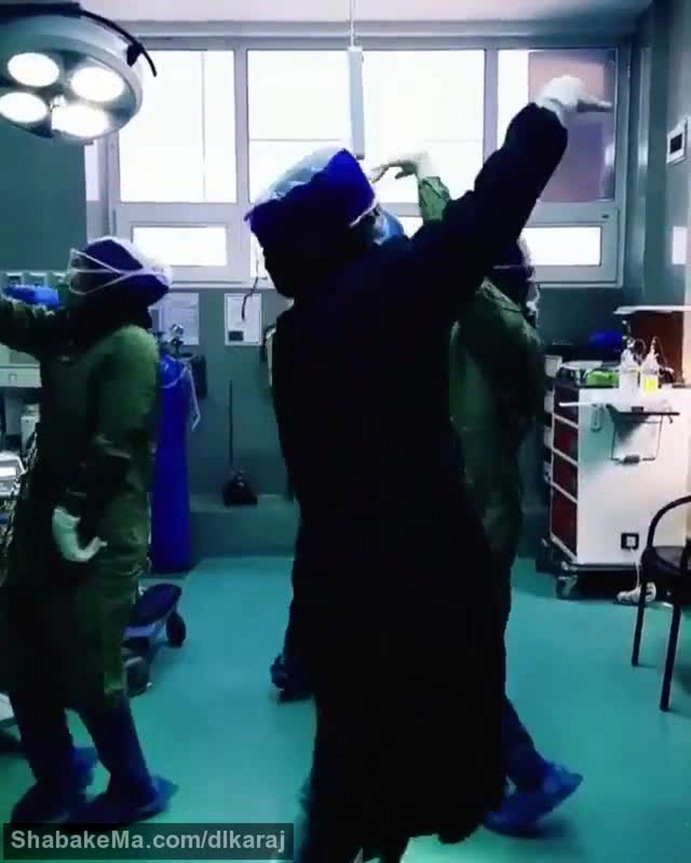 چالش رقص پرستاران با هشتگ ایرانی برقص + فیلم