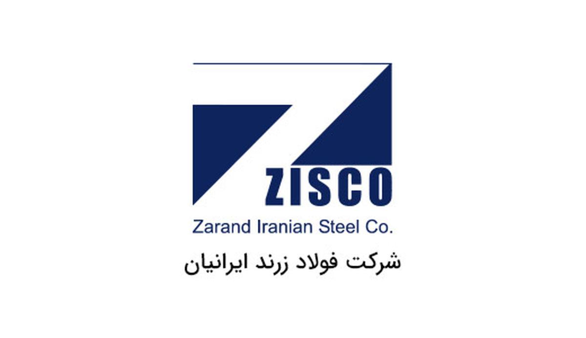 مدیر عامل شرکت زیسکو با فرماندار زرند دیدار کرد