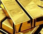 آخرین قیمت طلا پنجشنبه 13 تیر