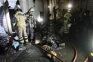 بازار تهران شبانه آتش گرفت