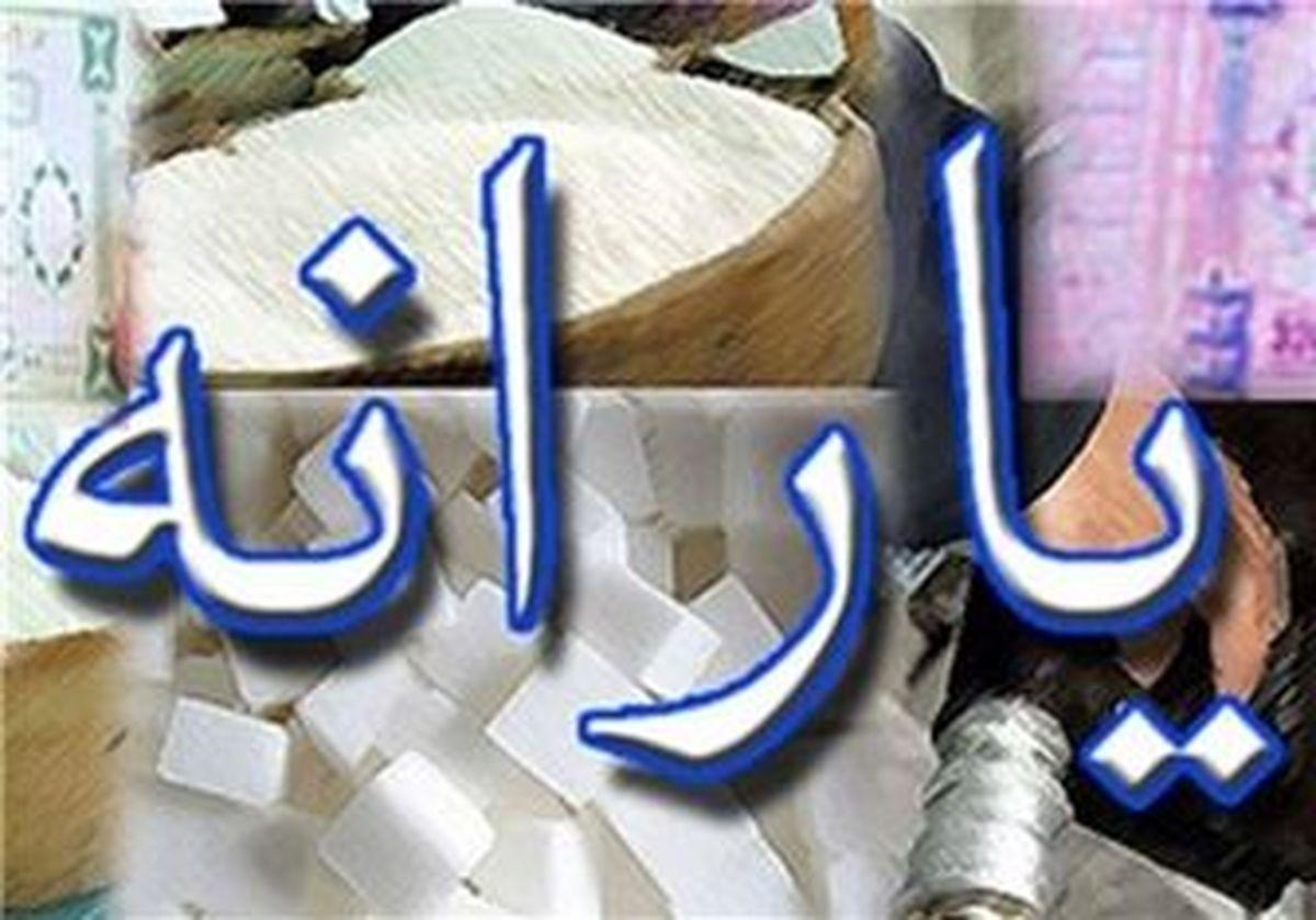 پرداخت یارانه کالایی به ۶۰ میلیون ایرانی + جزئیات