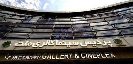سینمای رسانهها در جشنواره فیلم فجر
