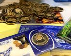 چه کسانی قیمت سکه را بالا بردند؟ +جزئیات