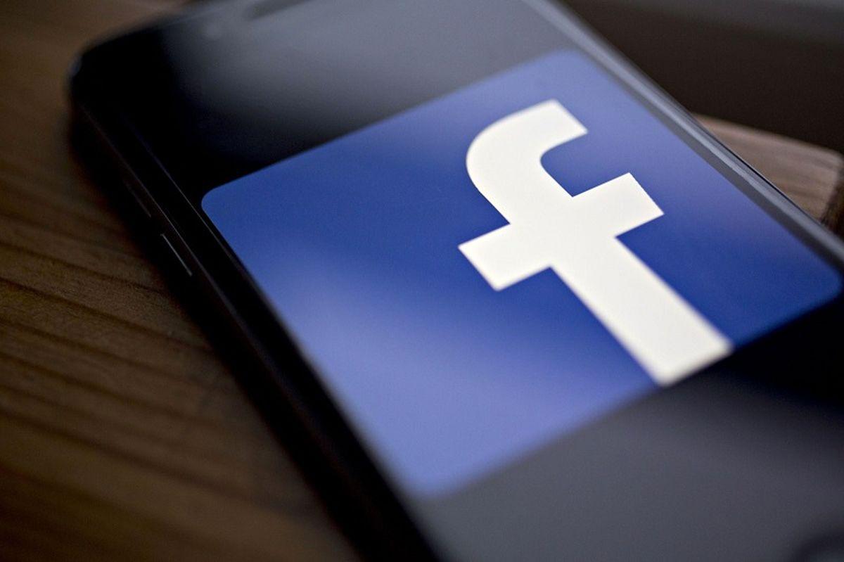 تعهد 200 میلیون دلاری فیسبوک در حمایت از مشاغل سیاهپوستان
