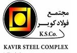 عرضه اولیه سهام شرکت فولاد سپید فراب کویر (کویر)