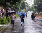 هواشناسی امروز 22 مهر