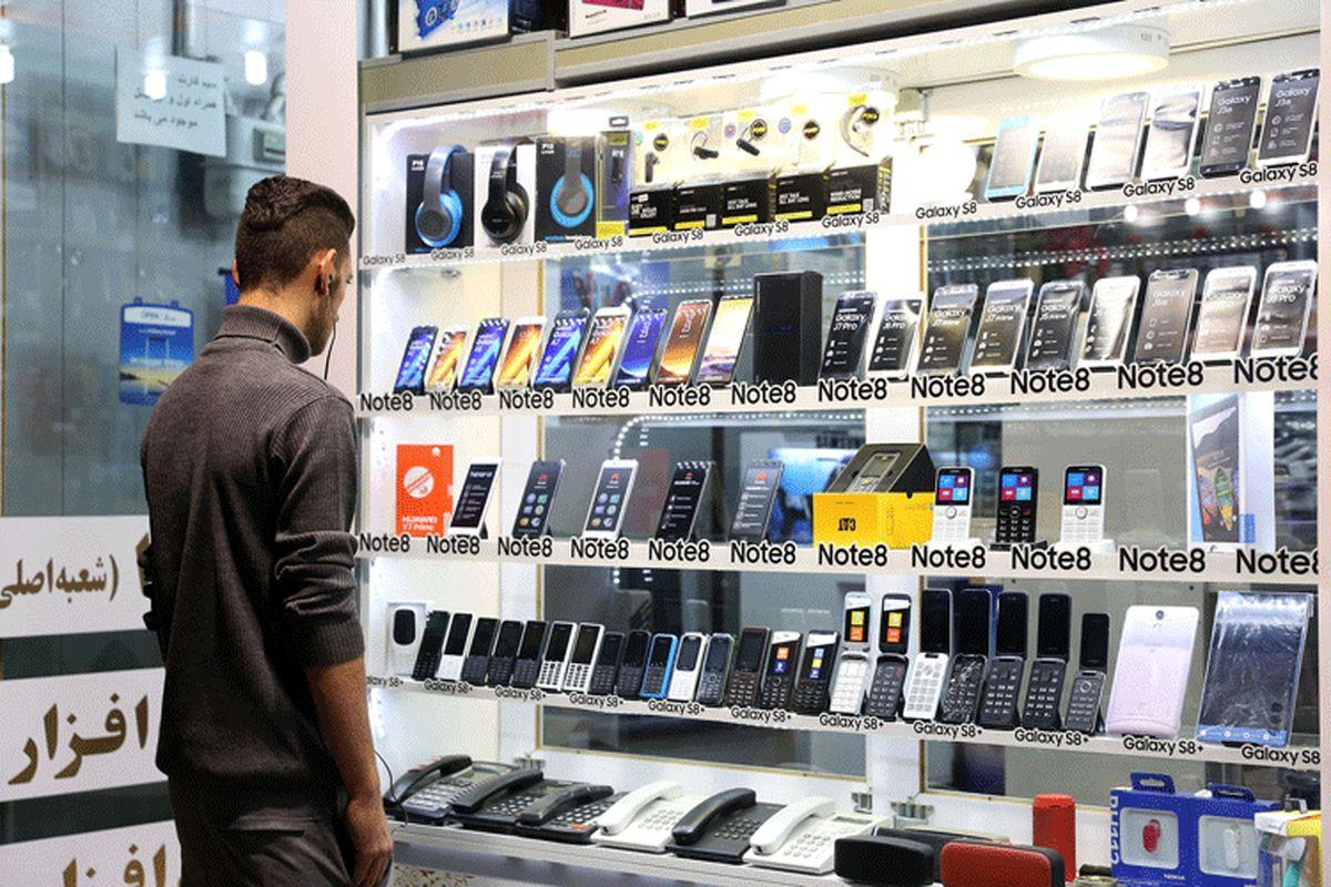 افزایش ۲۰ تا ۵۰ درصدی قیمت موبایل