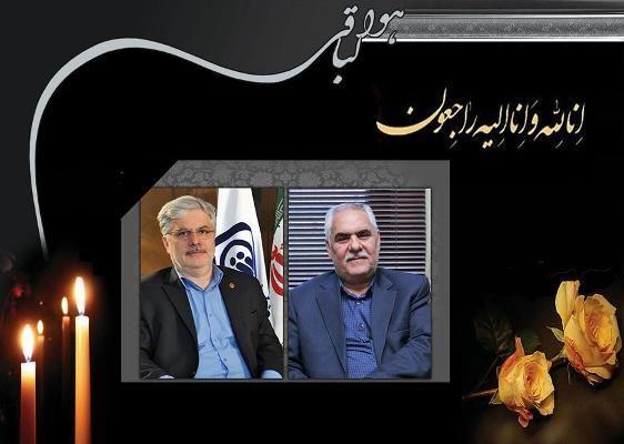 مراسم بزرگداشت چهلمین روز درگذشت مرحوم دکتر نوربخش و مرحوم تاج الدین برگزار می شود