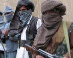 طالبان حمام خون به راه انداخت