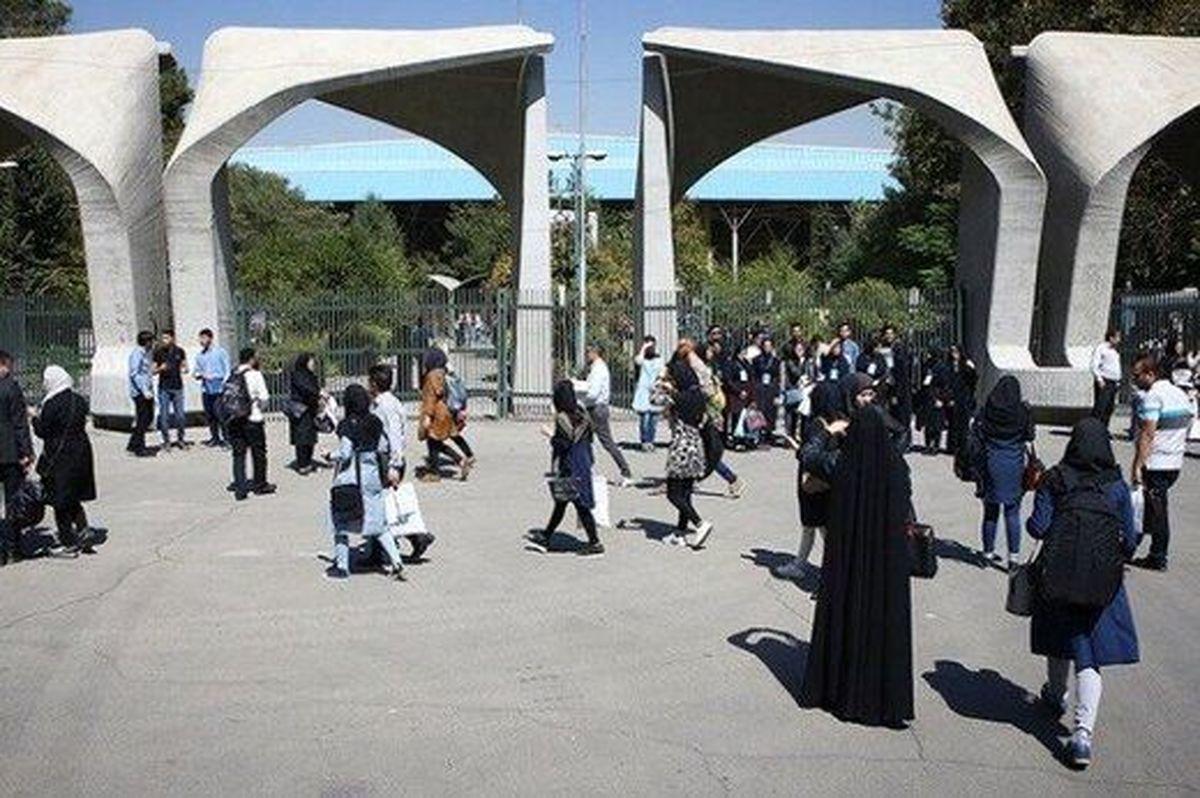 مخالفت با بازگشایی حضوری مدارس و دانشگاه ها
