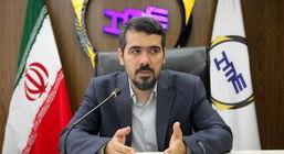 روند مطلوب عرضه محصولات پتروشیمی در بورس کالای ایران
