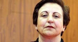 حامی تروریسم اقتصادی علیه مردم ایران موضع گرفت!