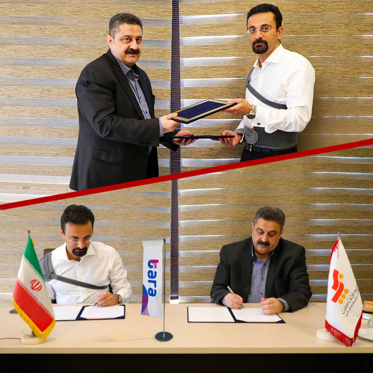تفاهم نامه همکاری میان شرکت تارا و به پرداخت ملت منعقد شد