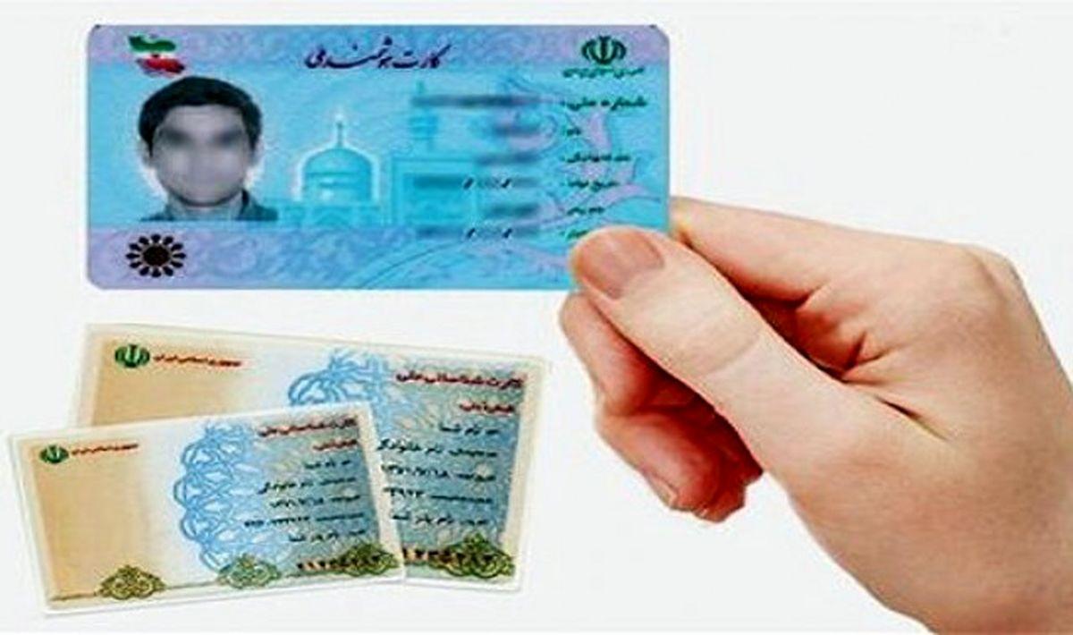 الزام ورود به وسایل نقیله فقط با کارت ملی