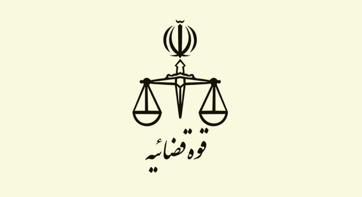 جزئیات انتقال جسد قاضی منصوری به ایران