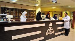 بسیج امکانات و آمادگیهای لازم برای مقابله با ویروس کرونا در بیمارستان نفت تهران