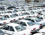 قیمت روز خودرو در ۱۴ اردیبهشت + جدول