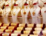 پیش بینی قیمت طلا در روز پنجشنبه 11 دی + جزئیات