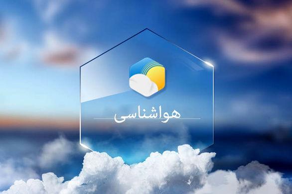 آخرین پیش بینی وضعیت آب و هوای کشور پنجشنبه 10 بهمن + جدول