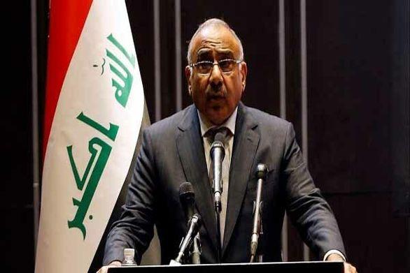«عادل عبدالمهدی» ۳ روز عزای عمومی در عراق اعلام کرد