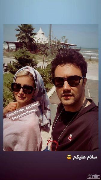 شاهرخ استخری و همسرش