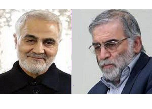 Appreciation of the selected call for the production and publication of content on the subject of the martyrs Soleimani, Mohandes and Fakhrizadeh