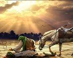 تاسوعا و عاشورا به چه معناست؟