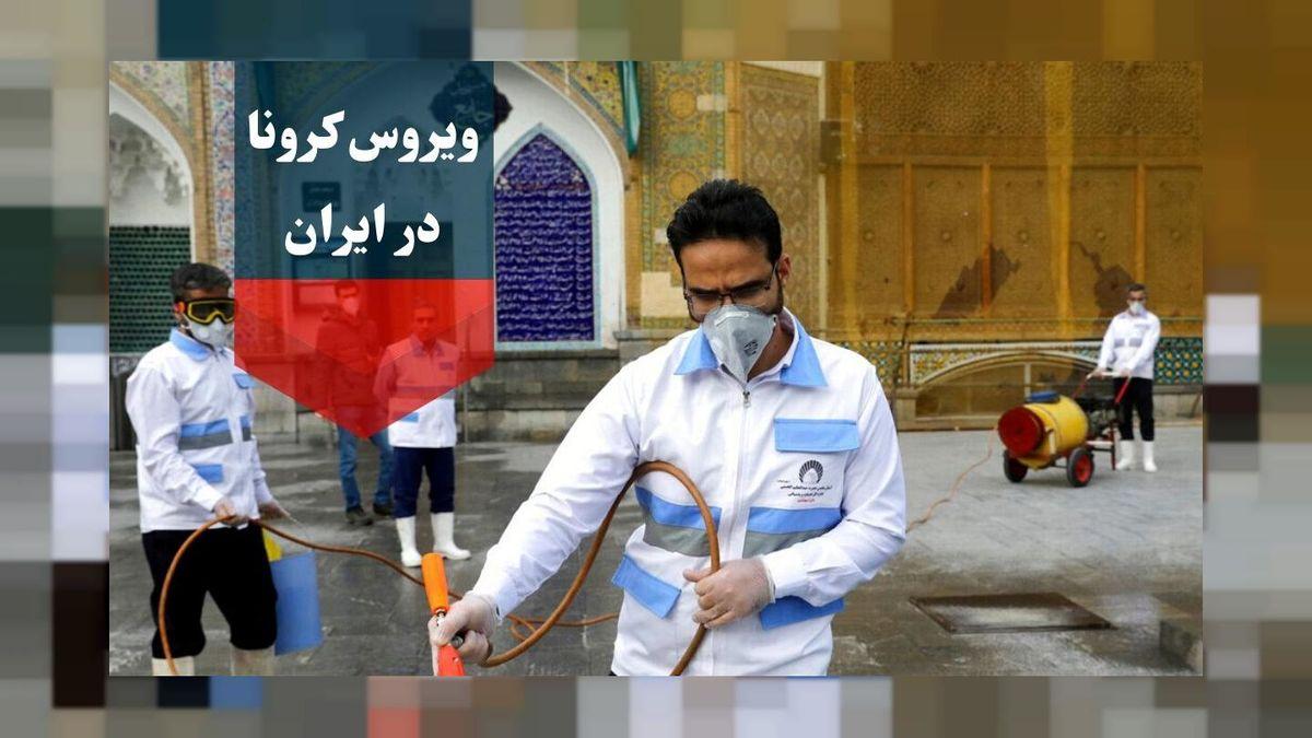 آمار فوتیهای کرونا در ایران بالاخره دو رقمی شد