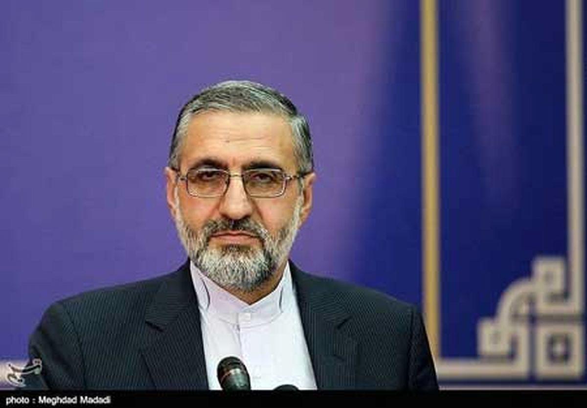 واکنش قوه قضائیه به نامه نرگس محمدی