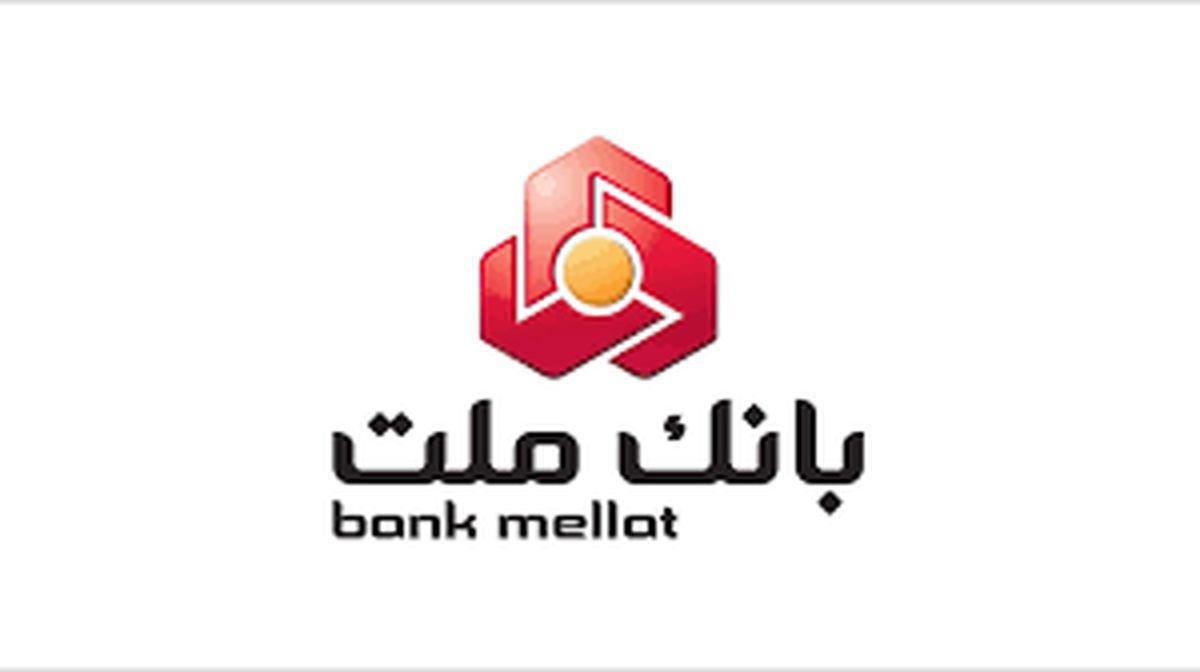اعلام نتایج آزمون استخدامی بانک ملت تا پایان تیر 1400