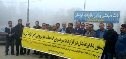 اعتراض رانندگان معترض مخابرات به پایین بودن حقوق