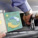 برای اطلاع از رمز کارت سوخت خود اینجا کلیک کنید