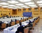 تقدیر بانک مرکزی از شرکتهای فولادی به دلیل تأمین نیازهای ارزی کشور