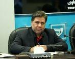 انتصاب محمدجعفرایرانی  بعنوان عضو موظف هیاتمدیره بانک توسعه تعاون