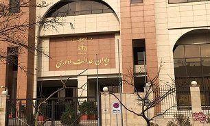 جزییات رای دیوان عدالت اداری درباره حقوق بازنشستگان