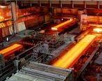 خروج فولاد از بورس کالا به مصلحت نیست